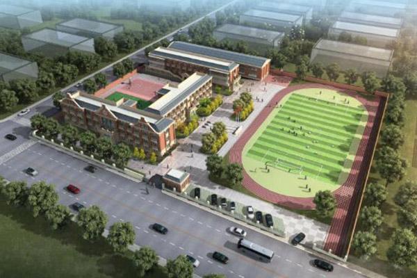 北辰教育局校区改造工程造价咨询