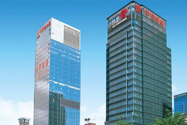 中国联通大厦造价咨询